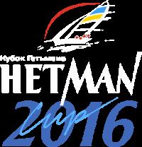 Hetman Cup Logo