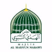 Majlis Alhaydun Nabawi - Habib Jindan - 19 Oct 2016 Logo