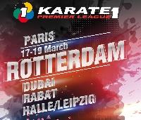 Karate 1 - Premier League Rotterdam 2017 Logo