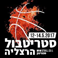 סטריטבול הרצליה 2017 Logo