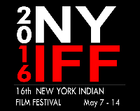 NYIFF Opening Night Logo