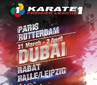 Karate 1 - Premier League Dubai 2017 Logo