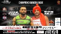 FREE INDIA PAKISTAN Champions Kabaddi League EVENT#2 August 20 Logo