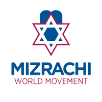 Mizrachi 2018 Logo