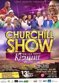 Churchill Show on the Road Kisumu #DalaEdition Logo