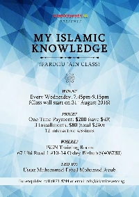 MY ISLAMIC KNOWLEDGE ( FARDHU AIN CLASS) Logo