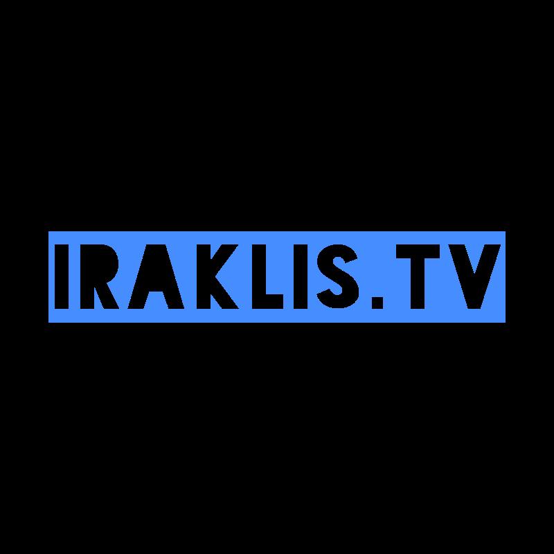 ΗΡΑΚΛΗΣ - Αλεξάνδρεια Logo